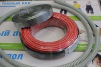 Теплый пол  HeatUp 1600/20